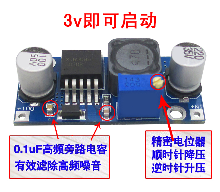3~32V to 5V~40V XL6009 DC-DC Buck Converter Step-Up Module Power Supply better than LM2577
