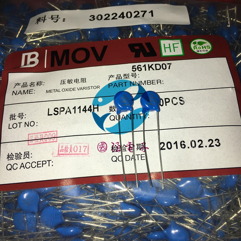 561KD07 560V 7mm =07D561K 5pcs/lot