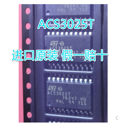 acs3025t 5pcs/lot