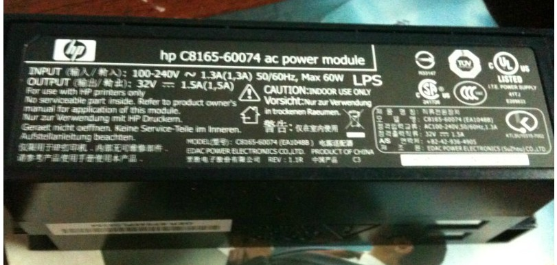 HP C8165-60074 AC power module