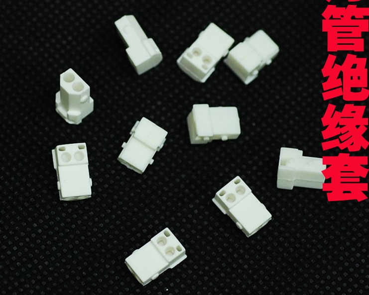 Dual ccfl Silicon end Cap for 2.4mm ccfl lamp for 7mm harness 10pcs/lot