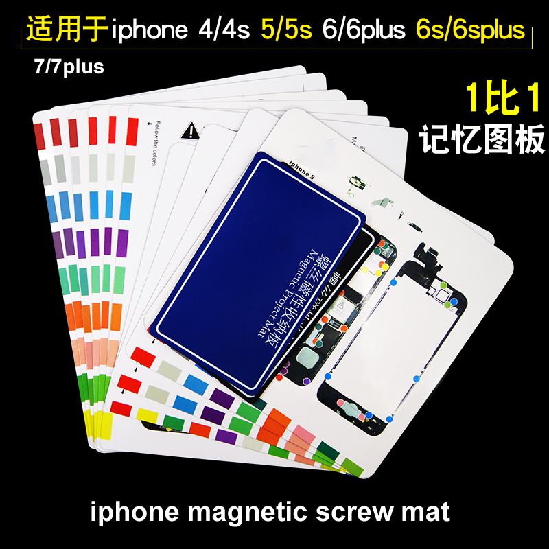 iphone magnetic screw mat set