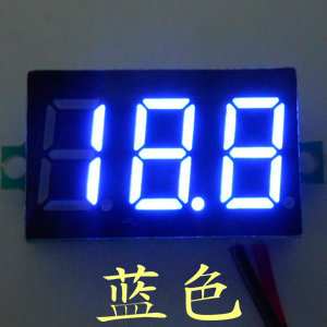 4.5-30V  Voltage LED Display 2 wire blue
