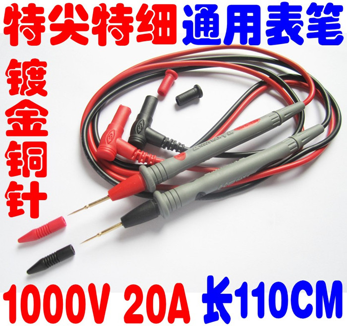 1000V 20A Test Lead Multi Meter probes