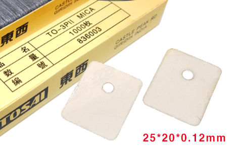 TOSAI  TO-3PII MICA Insulator Sheets  20*25*0.12mm 100pcs/lot